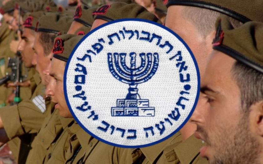 Chcete pracovat pro Mossad? Hledá nové agenty