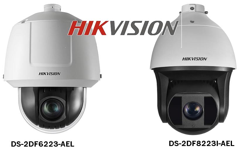 Ultracitlivá bezpečnostní kamera pro inteligentní sledování a detekci