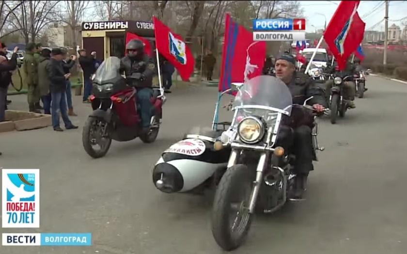 Ruští motorkáři rozdělují Česko. Oslava 70 let od konce války