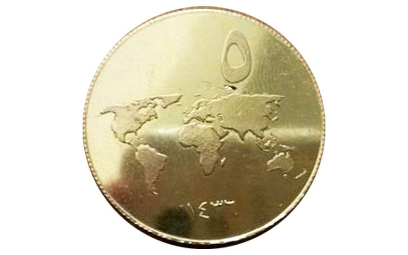 Islámský stát spustil ražbu vlastní měny - víme, jak vypadá