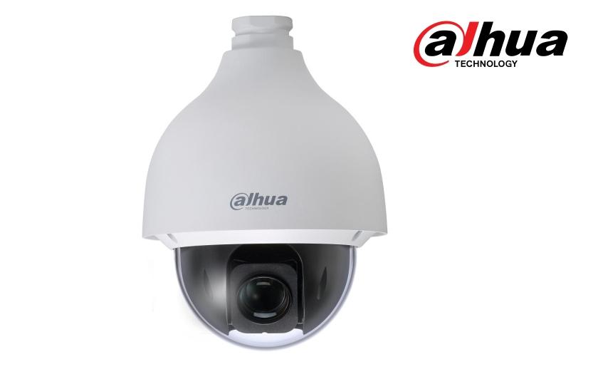 Dahua představuje inteligentní PTZ kamery Eco-Savvy 2.0