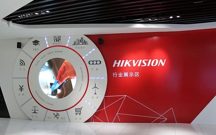 Reportáž: Z malé firmy HIKVISION se stal čínský průmyslový gigant ve výrobě kamer