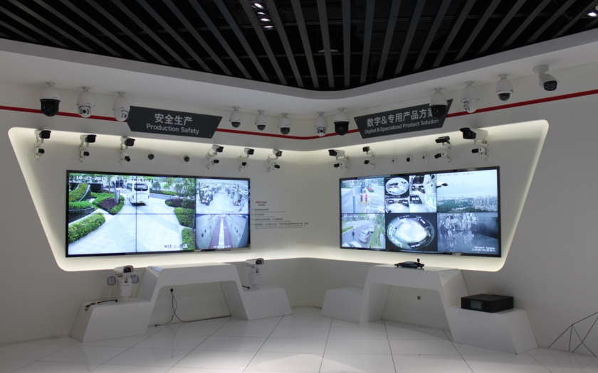 Reportáž: HIKVISION v Číně - meziroční růst tržeb o 60 procent