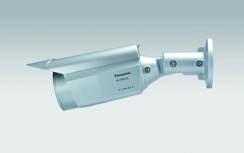 Diskrétní IP kamery od Panasonicu za příznivou cenu