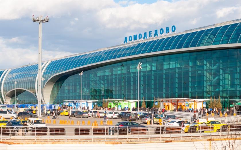 IP síťový bezpečnostní monitorovací systém pro mezinárodní letiště Moskva-Domodědovo