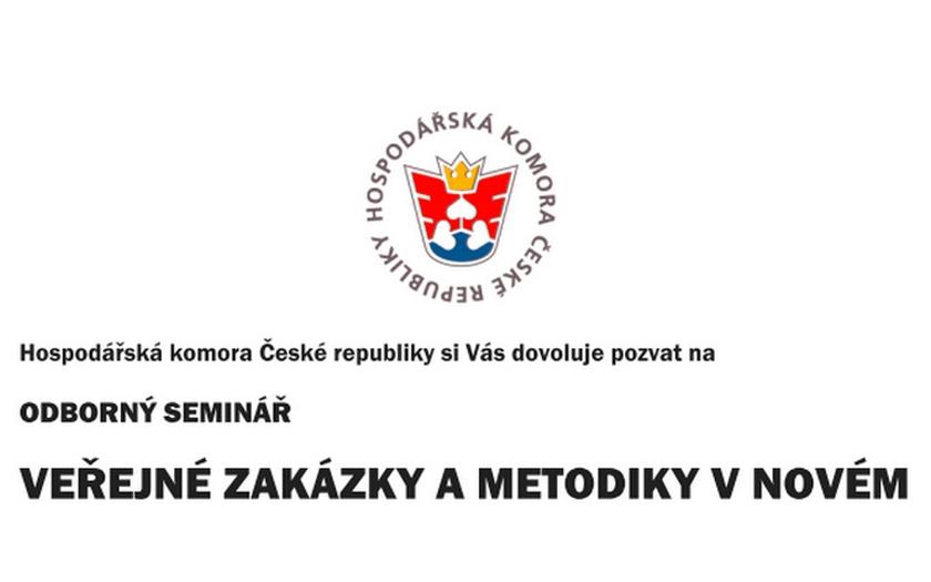 """Odborný seminář """"Veřejné zakázky a metodiky v novém"""""""