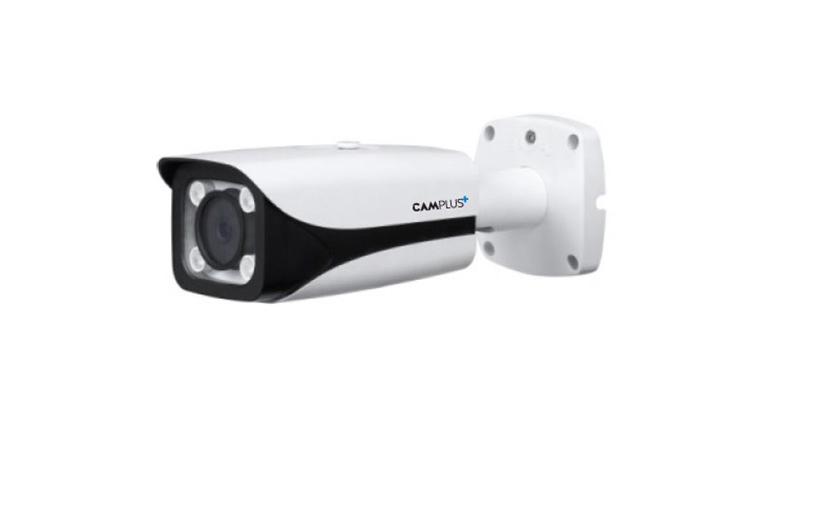 Automatizace vjezdové brány pomocí kamery Camplus