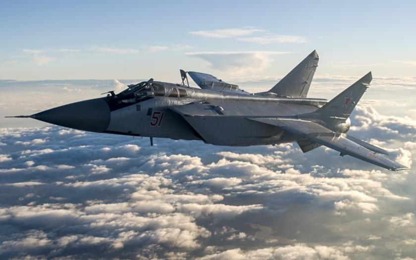 Nový letecký regiment strojů Mi-31 na Dálném východě