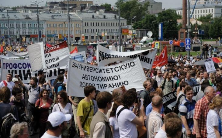 V Moskvě zadrželi až 30 lidí při novém protivládním protestu