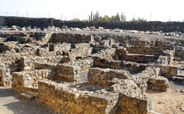 VIDEO: Archeologové objevili v Etiopii pozůstatky zapomenutého města z 12. století