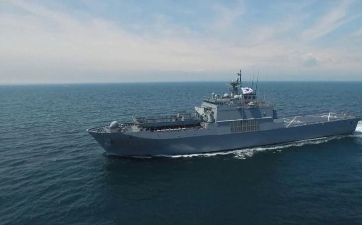 Jihokorejská tanková výsadková loď Nojeokbong byla spuštěna na vodu. Je posledním plavidlem z programu LST-II