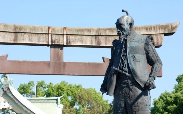 Jedním z největších válečníků byl ,,japonský Napoleon&quote; Hidejoši Tojotomi
