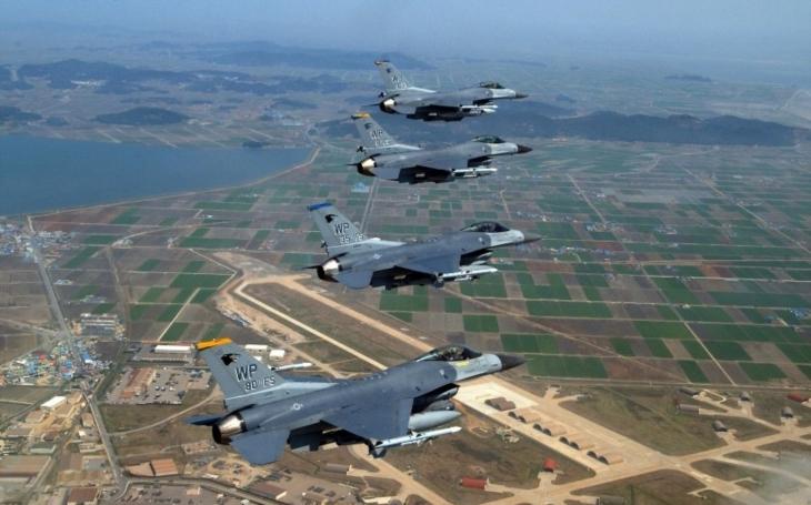Bulharsko chce nahradit staré Migy-29. Oznámilo plán na pořízení 8 stíhačů F-16 Block 70