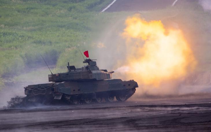 Kyu-maru-shiki-sensya - poetický název japonského tanku Type 90