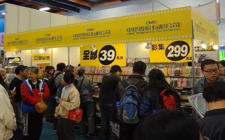 Mitsubishi Chemical prodává segment paměťových médií společnosti CMC Magnetics