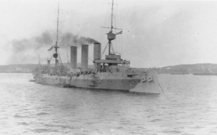 Oběť bitvy u Coronelu, HMS Monmouth - pancéřový křižník bez děl
