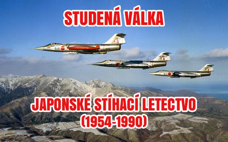 Japonské vzdušné síly sebeobrany – stíhací letouny studené války (1954-1990)