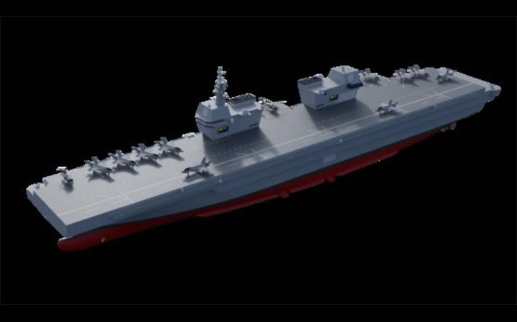 Jihokorejská letadlová loď jakoby HMS Queen Elizabeth z oka vypadla