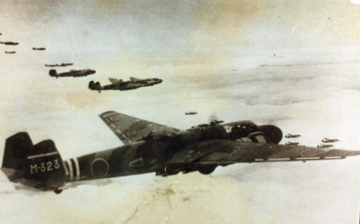Na čtyři tisíce udušených v provizorním leteckém krytu - čínské hlavní město zažilo před 80 lety tragédii